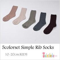 【5足セット】クルー丈無地リブ編みソックス靴下