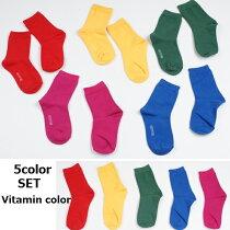 【5足セット】クルー丈無地ビタミンカラーソックス靴下