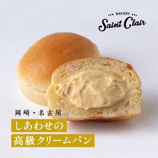 【愛知県岡崎市のパン屋が開発したしあわせの味】ごちそうクリームパン6個入【徳川家康モチーフ特製風呂敷風ボックス入濃厚カスタードクリームギフトお土産おやつスイーツごほうび】