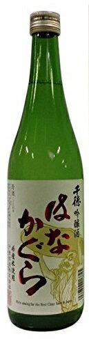 【宮崎地酒】千徳吟醸酒はなかぐら720ml千徳酒造誕生日プレゼント敬老の日ギフト贈り物人気