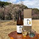 宮崎県の地酒・日本酒
