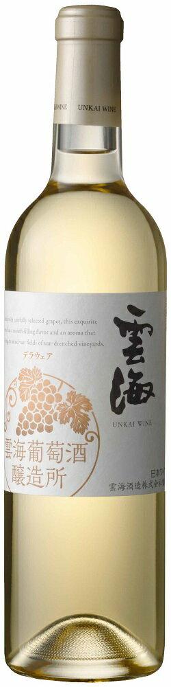 《雲海ワイン》デラウェア(白ワイン)720ml【宮崎ワイン】【国産ワイン】【日本ワイン】【綾ワイン】 誕生日プレゼント お歳暮ギフト 御歳暮 贈り物 人気