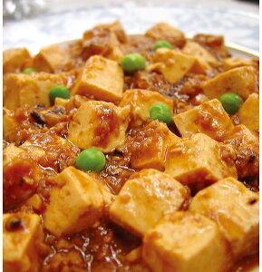 麻婆豆腐菜食ベジタリアンヘルシー低カロリー大豆