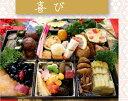 おせち料理_喜び_一段重《ベジタリアン》_2人前【送料無料】2021年[菜食健美]のおせち料理予約: ...