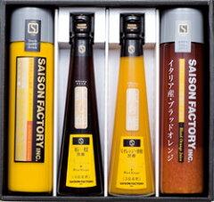 【SUJ-30N】 果汁と飲む酢詰合せ