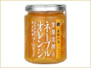 ジャム オレンジ 【謹製ジャム ネーブルオレンジ(245g)】 手づくり プレゼント ラッピング可