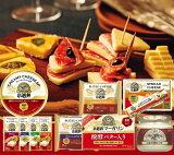 小岩井乳製品バラエティーセット 復興支援 純良バター マーガリン オードブルチーズ 米沢牛入りサラミ アーモンド クリーミー オニオン ぬるチーズ ス ライスチーズ とろけるチーズ 6Pチーズ 福袋