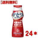 【送料無料】 雪印メグミルク ガセリ菌 SP株 のむヨーグルト100g24本 飲むタイプ 一般