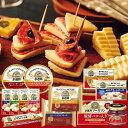 小岩井乳製品 バラエティーセット 復興支援 マーガリン オードブルチーズ 米沢牛入りサラミ アーモンド クリーミー オニオン ぬるチーズ スライスチーズ とろけるチーズ 6Pチーズ ストロベリージャム 10種類 セット 福袋