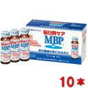 毎日骨ケアMBP 50ml×10本 特定保健用食品 mbp 骨 骨密度 トクホ 特保