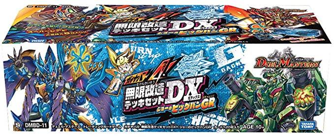 トレーディングカード・テレカ, トレーディングカードゲーム DMBD-11 TCG 4! DX!! GR
