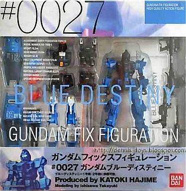 プラモデル・模型, ロボット GUNDAM FIX FIGURATION 0027 ()