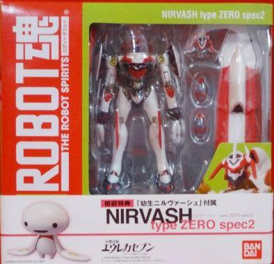 プラモデル・模型, ロボット ROBOT SIDE LFO type ZERO spec2 ()