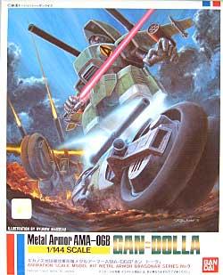 1/144機甲戦記ドラグナーAMA-06Bガン=ドーラ