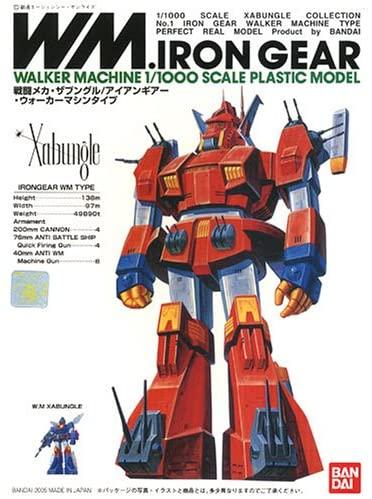 プラモデル・模型, ロボット 11000 JAN