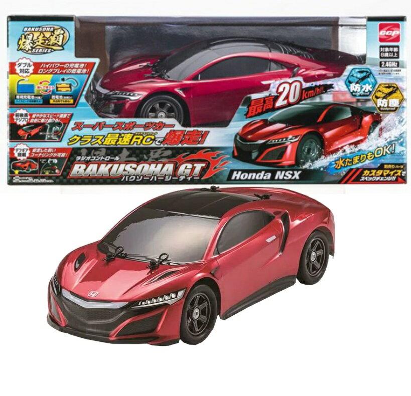 ラジコン・ドローン, オンロードカー  GT NSX GTNSX GT NSX GT