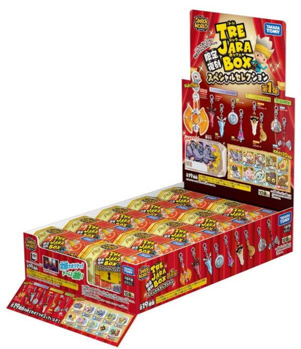 ファミリートイ・ゲーム, その他  1 1 BOX