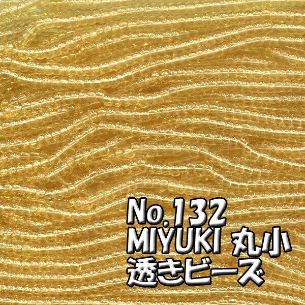 手芸・クラフト・生地, ビーズ・ストーン  MIYUKI 1m ms132