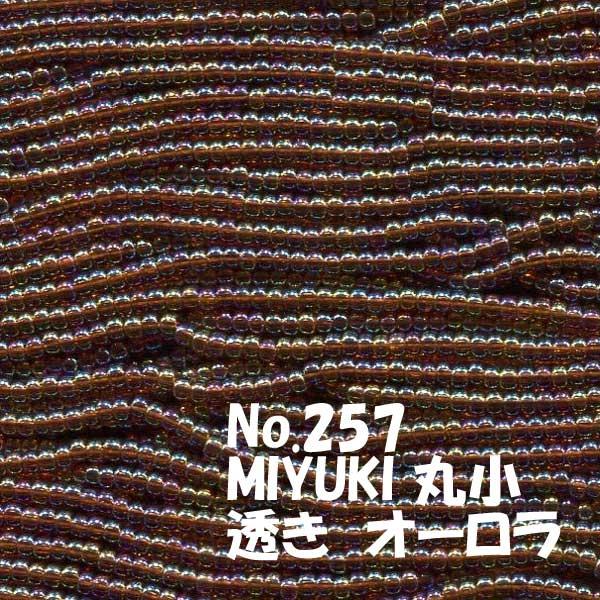手芸・クラフト・生地, ビーズ・ストーン  MIYUKI 1m ms269