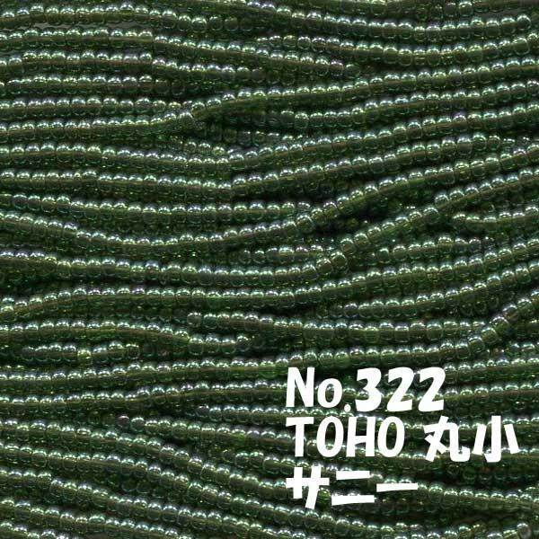 手芸・クラフト・生地, ビーズ・ストーン  TOHO (10m) T322