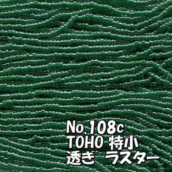 手芸・クラフト・生地, ビーズ・ストーン  TOHO 1m minits-108c 3