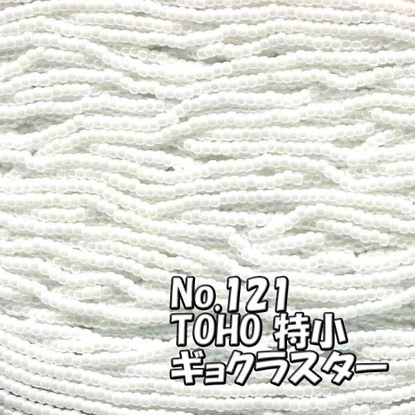 手芸・クラフト・生地, ビーズ・ストーン  TOHO (10m) miniT-121