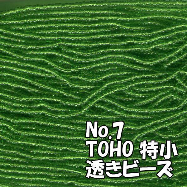 手芸・クラフト・生地, ビーズ・ストーン  TOHO (10m) miniT-7