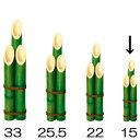 3本組竹(緑) お正月アレンジ素材 門松素材 15cm丈...