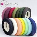 はなてーぷ(フローラテープ)12mm太幅27m1巻入り/赤紫,薄紅,赤,ピンク,薄橙,黄,ミント,水色,青