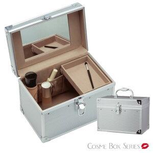 バニティケース ボックス シルバー アルミコスメボックス