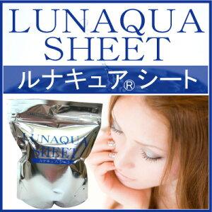 【乾燥肌・敏感肌】あらゆるお肌のトラブルに全身使えるルナキュアシート乾燥肌・敏感肌のスキ...