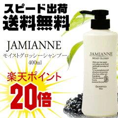 【シャンプー/shampoo】 『リニューアルボトルでお届けです!』 キャビアエキス配合の無添加ノ...