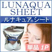 【乾燥肌/敏感肌】/酸化精製水のルナキュアシート/完全無添加/スキンケア