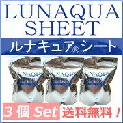 【乾燥肌/敏感肌】強酸性電解水のルナキュアシート/完全無添加/スキンケア