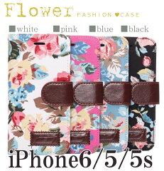 ◆メール便送料無料◆【iPhone6(4.7インチ)iPhone6plus(5.5インチ)iPhone5/5s手帳型iPhoneケース】手帳型で機能的!花柄デニム×レザーのアイフォンケース05P20Sep14