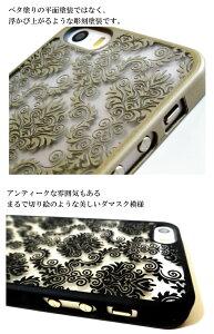 iPhone6ダマスク柄iPhoneケース