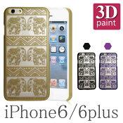 ◆メール便送料無料◆エスニックなエレファント柄!3D彫刻塗装iPhone6/6plusケース/象アニマル柄で個性的