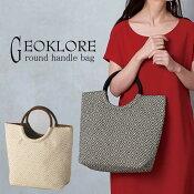 【ハンドバッグレディース大き目A4サイズ】GEOKLORE・コットンラウンドハンドバッグ