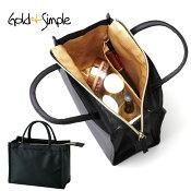 【バッグインバッグ】【ミニバッグ】【コスメポーチ】ゴールド&シンプルプチバッグ(ELTRAD)