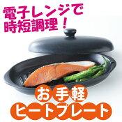 簡単発熱調理パン(115106)
