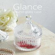 【コットンケース】【小物入れ】Glanceroud・ガラスケース