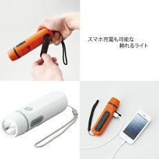 【手回しスマホ充電器】ダイナモ&USB充電ライト