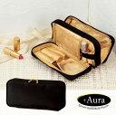 【化粧ポーチ】【コスメポーチ】【機能的】+Aura serumゴールドマルチポーチ(107026)