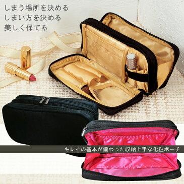 【化粧ポーチ】【コスメポーチ】【機能的】マルチポーチ(107026)(P-UP1026)