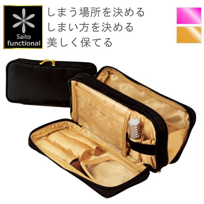 【化粧ポーチ】【コスメポーチ】【機能的】functionalシリーズ/マルチポーチ