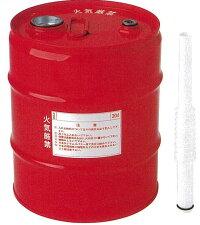 【送料無料】ガソリン携行20L(SDW−20)