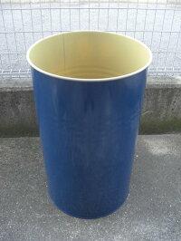 送料無料120Lオープンドラム缶(内面塗装あり)※天フタなし【北海道・沖縄・離島は送料別途】