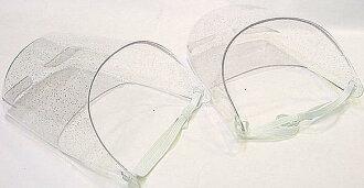 爪掛 silver fliers of transparent