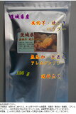 さいとう農園 安納芋・焼芋パウダー 100g