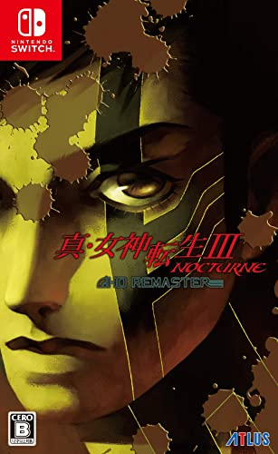 ファミリートイ・ゲーム, その他  III NOCTURNE HD REMASTER DX Nintendo Switch